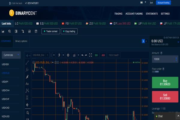 Binarycent screen shot