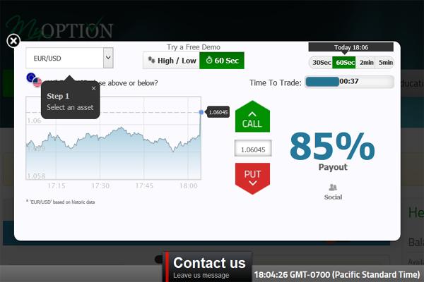 MyOption screen shot