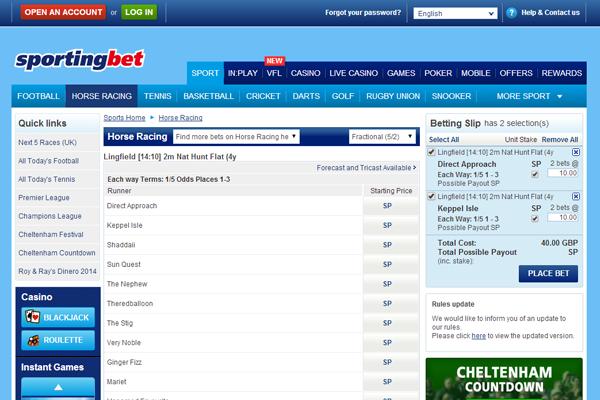 Sportingbet screen shot